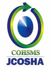 COHSMS
